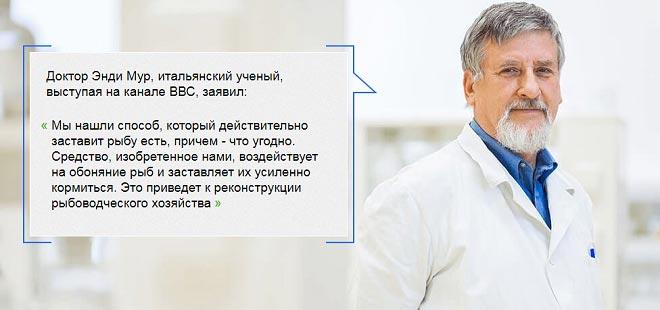 Энди Мур Фейк