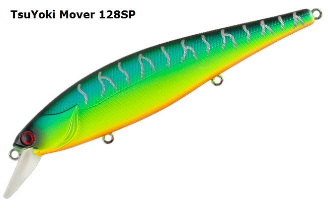 Мовер 128